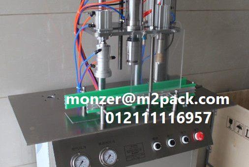 pl17983171 pneumatic aerosol lpg gas filling machine cartridge cassette refilling machine